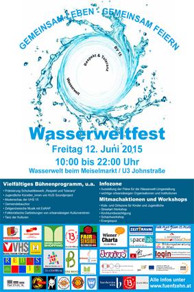 Wasserwelt Plakat Mailversand Kopie